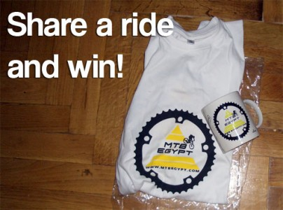 Win stuff from MTB Egypt if you share a ride to the weekly ride!