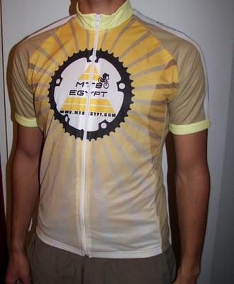 MTB Egypt custom jersey